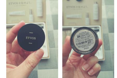 ETVOS(エトヴォス)のミネラルファンデ