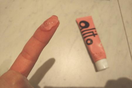 alito(アリート)口臭対策検証