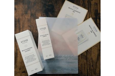 ETVOS(エトヴォス)の化粧水・美容液定期購入